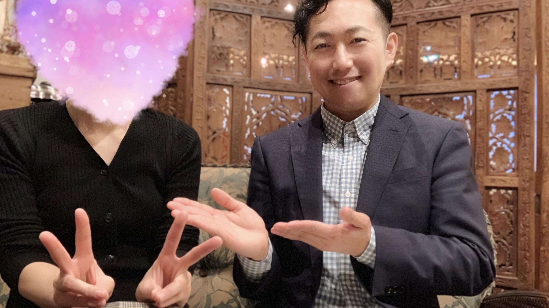 2月1日 ご婚約のご報告!