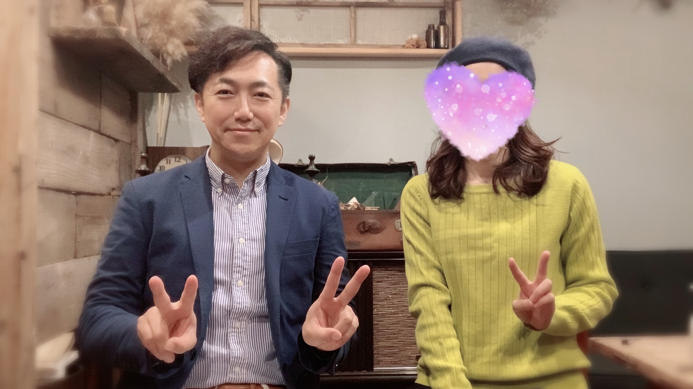令和元年5月1日に入籍予定!