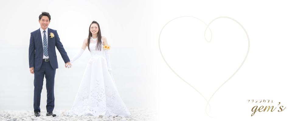 長崎 婚活 心理カウンセラーブログ